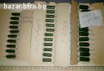 Хартиено-маслени кондензатори К42У-2 (военно изпълнение)