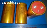 Електролитни кондензатори на ROE,EPCOS и други