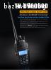 Двубандова Радиостанция TYT TH 8000D